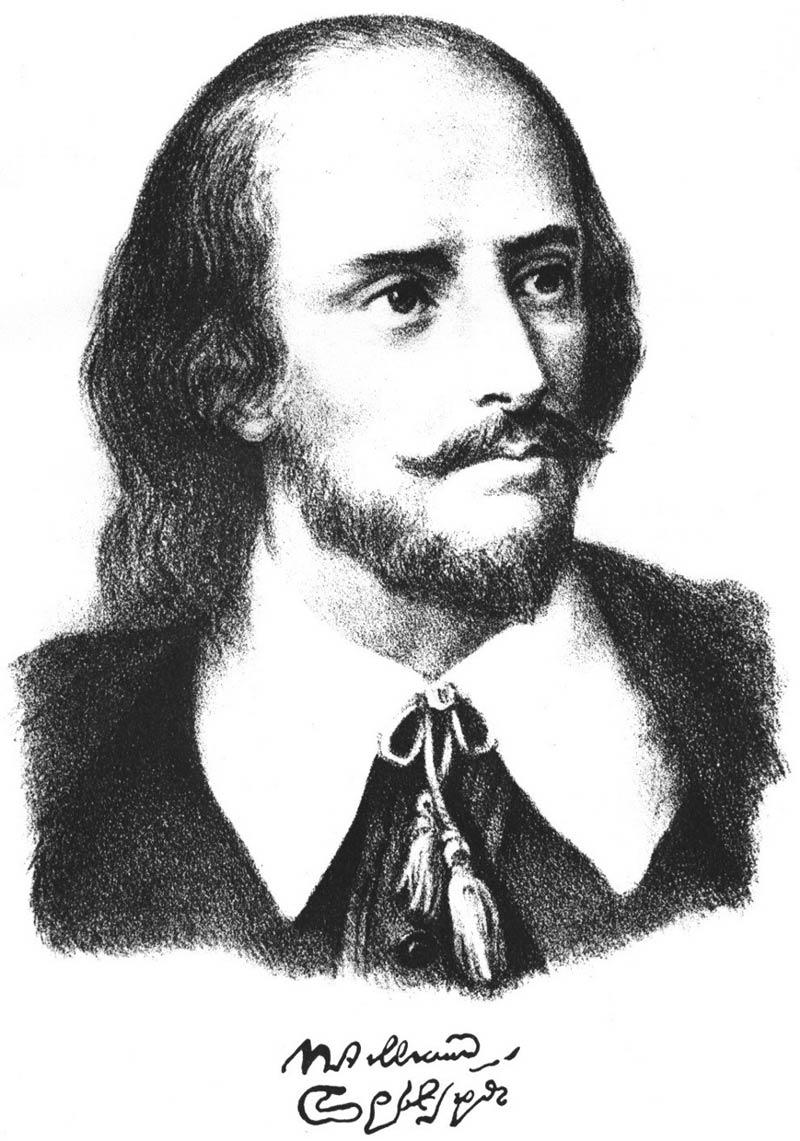 Шекспір